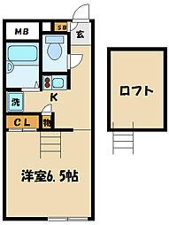 東京都府中市是政3丁目の賃貸アパートの間取り