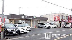 愛知県豊田市青木町5丁目の賃貸マンションの外観