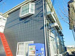 神奈川県厚木市三田南1丁目の賃貸アパートの外観
