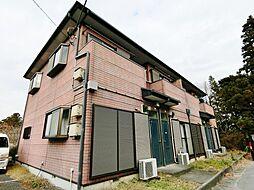 八積駅 4.4万円