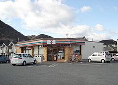 セブンイレブン 姫路青山北店 約650m