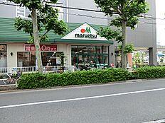 マルエツ店舗田端店