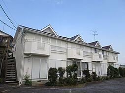 千葉県千葉市緑区あすみが丘1の賃貸アパートの外観