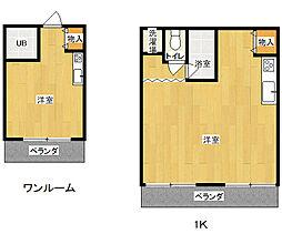 社町駅 2.5万円