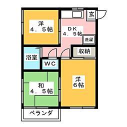 フォーブル三笠[2階]の間取り