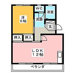 セントポーリアA[3階]の間取り