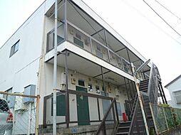 十条ベルクハイム[2階]の外観