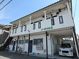 愛媛県松山市今在家2丁目の賃貸アパートの外観