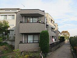 東京都町田市能ヶ谷3丁目の賃貸マンションの外観