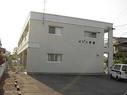 愛知県一宮市大赤見字下河原の賃貸アパートの外観