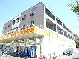 東京都足立区江北6丁目の賃貸マンションの外観