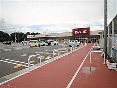 フードスクエアKASUMI(カスミ) 学園の森店(1040m)