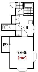 東京都中野区松が丘1丁目の賃貸アパートの間取り