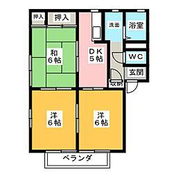 ディアス赤石 A棟[2階]の間取り