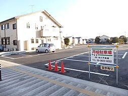 八潮駅 0.9万円