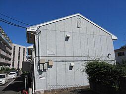 神奈川県相模原市南区上鶴間本町2丁目の賃貸アパートの外観