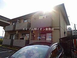 岡山県倉敷市新倉敷駅前3丁目の賃貸アパートの外観