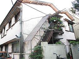 東京都文京区目白台1丁目の賃貸アパートの外観