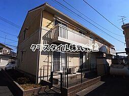 神奈川県座間市ひばりが丘5丁目の賃貸アパートの外観