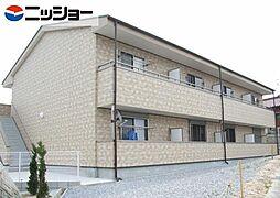 有松ヒルズ A棟[2階]の外観
