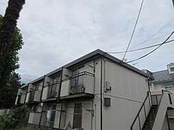 小平駅 0.9万円