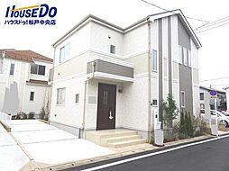 新松戸駅 3,580万円