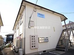 岡山県岡山市北区高柳東町の賃貸アパートの外観