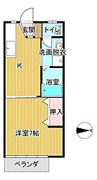 花巻駅 2.6万円