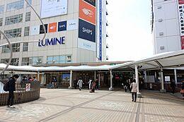 横浜線町田駅まで約1120m