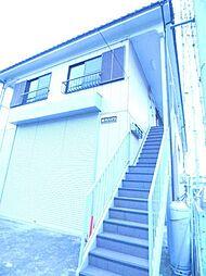 新井ハイツ[2階]の外観