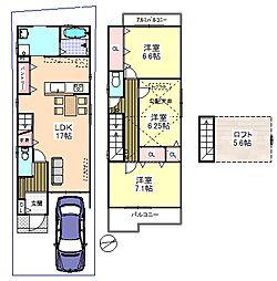 太秦駅 3,680万円