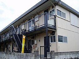 グレートハウス[1階]の外観