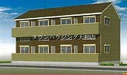 相鉄本線 瀬谷駅 徒歩5分の賃貸アパート