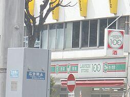 STORE100築地口店まで191m