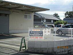 大阪狭山市駅 0.5万円