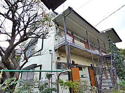 第2清和荘[1階]の外観