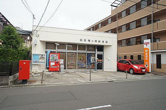 榴ヶ岡郵便局 ...