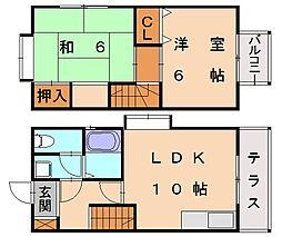 [タウンハウス] 福岡県古賀市天神7丁目 の賃貸【/】の間取り