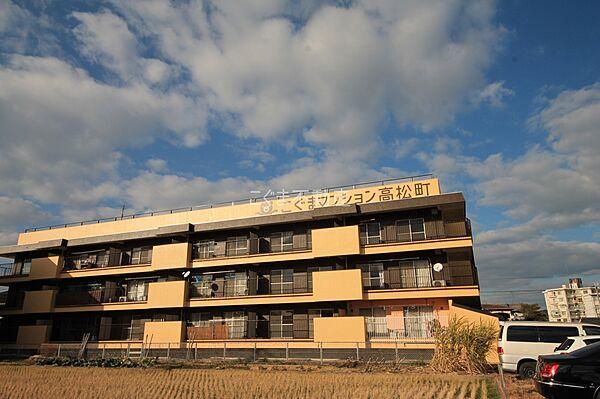 こぐまマンション高松町[3階]の外観