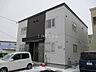 外観,1LDK,面積43.99m2,賃料5.7万円,バス 函館バス機関区前下車 徒歩5分,,北海道函館市昭和4丁目20番20号