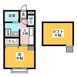 タウンハイツ井野[1階]の間取り
