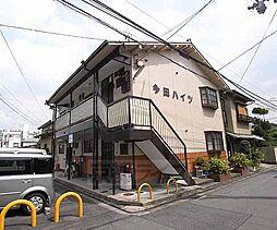 京都府京都市伏見区深草柴田屋敷町の賃貸アパートの外観