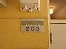 その他,1DK,面積30.78m2,賃料3.5万円,バス 道南バス苫信西支店前下車 徒歩2分,JR室蘭本線 青葉駅 徒歩28分,北海道苫小牧市見山町2丁目5-1