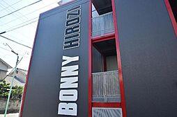 BONNY HIROZI[3階]の外観