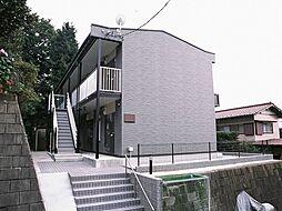小田急小田原線 鶴川駅 バス4分 大蔵下車 徒歩4分の賃貸アパート