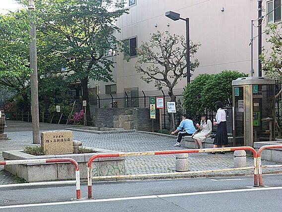 幡ヶ谷新藤公園