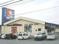 グランコート大津瀬田[5階]の外観