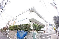 山陽須磨駅 4.0万円