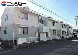 コーポみかどA・B[2階]の外観