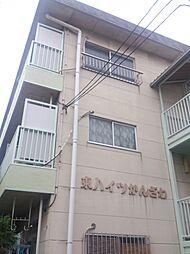 東ハイツかんざわ[2階]の外観